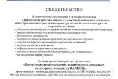 List_1